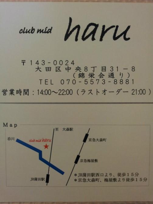 20140204_133804