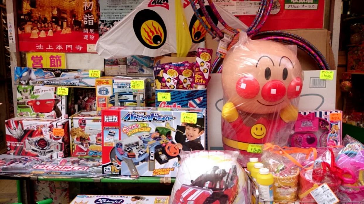 おもちゃのオーツカでお買い物