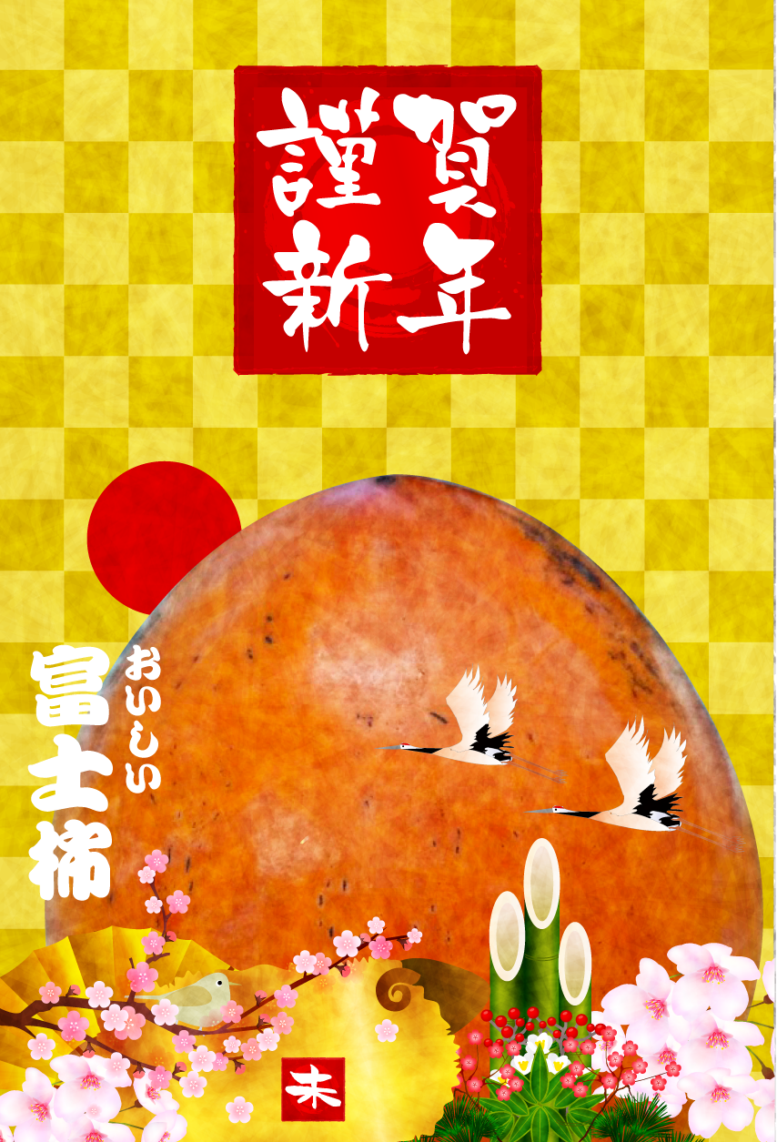 hitsuji409 [更新済み]