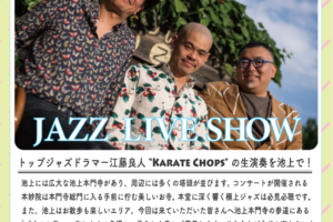 Karate Chops Jazz Live Show
