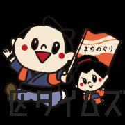 大田・品川まちめぐりガイドの会